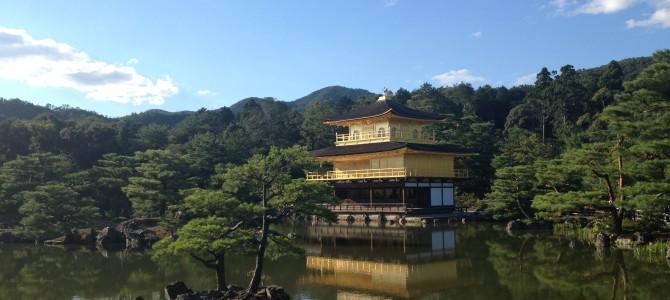 Kyoto, Part 2