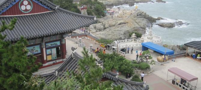 Busan, Part 2
