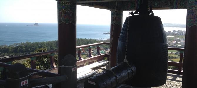 Jeju Island, Part 2
